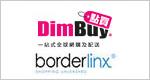 http://images.getcardable.com/hk/images/es/borderlinx-promotions.jpg