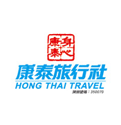 http://images.getcardable.com/hk/images/es/hong-thai-travel-services-promotions.jpg