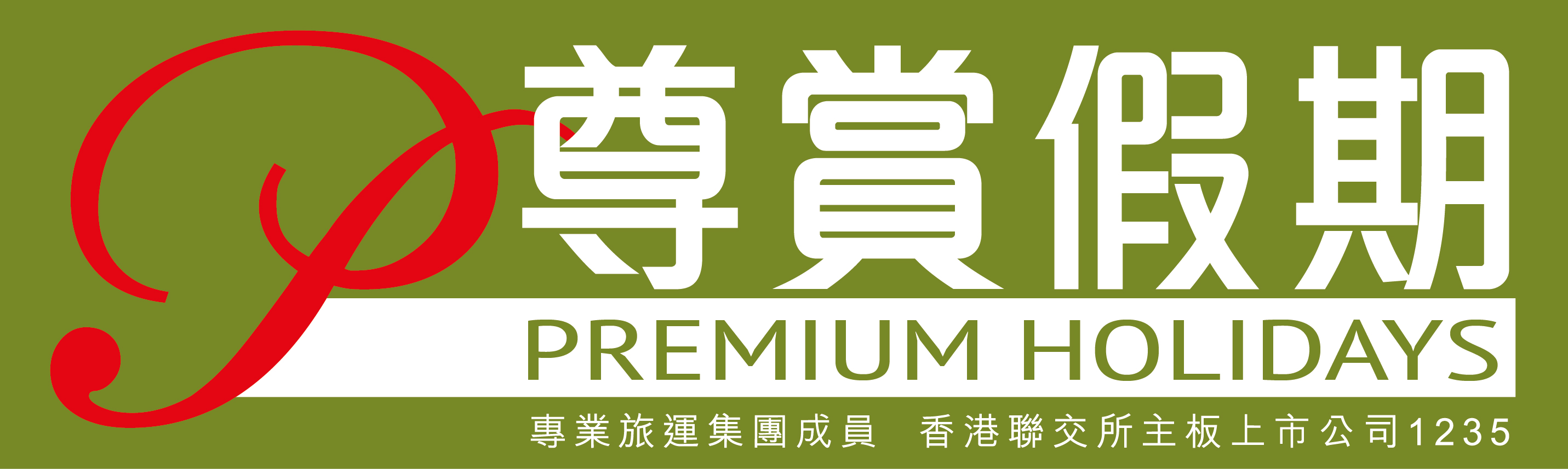http://images.getcardable.com/hk/images/es/premium-holidays-promotions.jpg