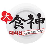 http://images.getcardable.com/sg/images/es/daessiksin-korean-bbq-buffet.jpg