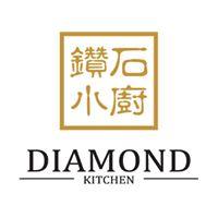 http://images.getcardable.com/sg/images/es/diamond-kitchen.jpg