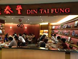 http://images.getcardable.com/sg/images/es/din-tai-fung.