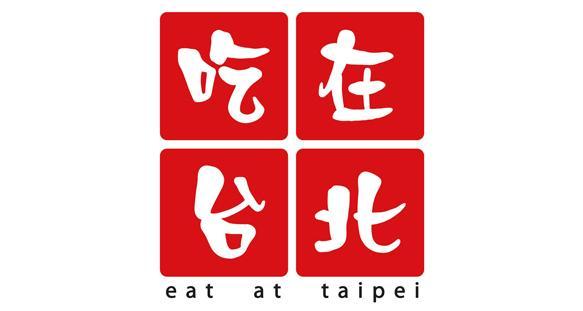 http://images.getcardable.com/sg/images/es/eat-at-taipei.jpg
