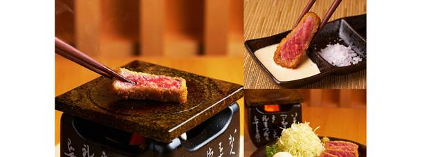 http://images.getcardable.com/sg/images/es/ginza-kushi-katsu.jpg