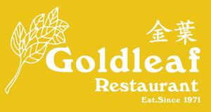 http://images.getcardable.com/sg/images/es/goldleaf-chinese-restaurant.jpg