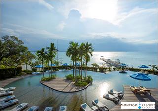 http://images.getcardable.com/sg/images/es/montigo-resorts-nongsa.jpg