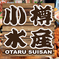 http://images.getcardable.com/sg/images/es/otaru-suisan.png