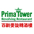 http://images.getcardable.com/sg/images/es/prima-tower.FileDownload