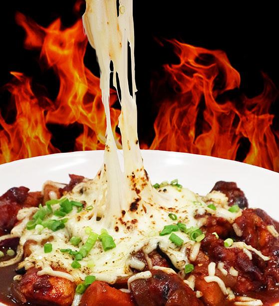 http://images.getcardable.com/sg/images/es/seoul-jjimdak.jpg