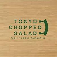 http://images.getcardable.com/sg/images/es/tokyo-chopped-salad.jpg